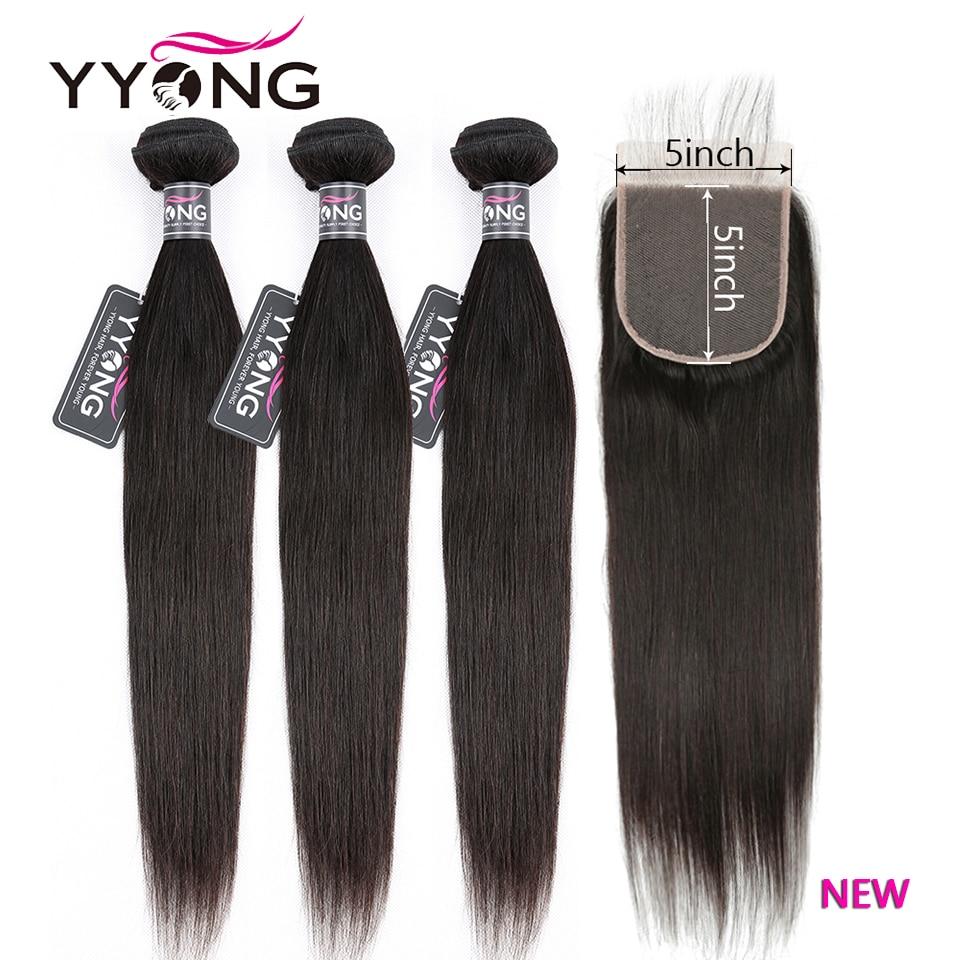 Yyong Hair 5x5 Closure With Bundles 14-30inch  Straight Bundles With Closure  Lace Closure With Bundles 1