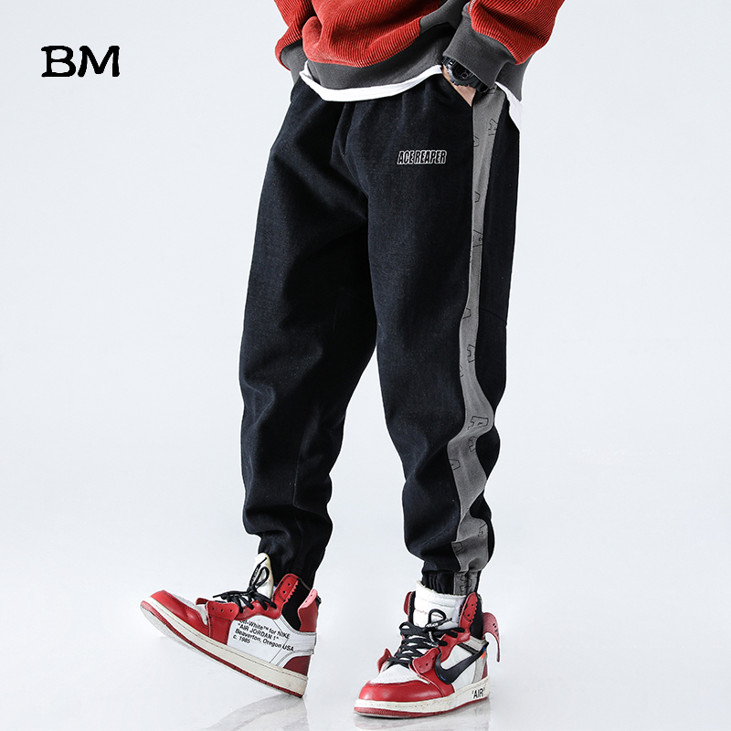 Fashions Men Hip Hop Dance Sweatpants Streetwear 2019 Korean Style Running Pants High Quality Japanese Harajuku Stripe Joggers