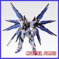 Модельные вентиляторы в наличии металлические модели сборки MB gunдамская Страйк Фридом soul bule ver высокое качество фигурка робота игрушка