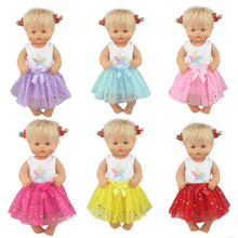 2020 novo adorável cinco pontiagudos vestido estrela para 42 cm nenuco boneca 17 polegadas roupas de boneca do bebê