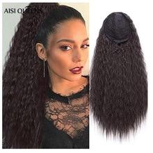 Aisi Queens длинный синтетический шнурок кудрявый конский хвост для черный, белый для женщин наращивание 22 дюймов кукурузные волосы кусок черный коричневый