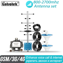 2g 3g 4g Antenna Set with 2 Indoor Antennas for 800mhz   2700mhz Mobile Phone Signal Booster Repeater Big Coverage Amplifier