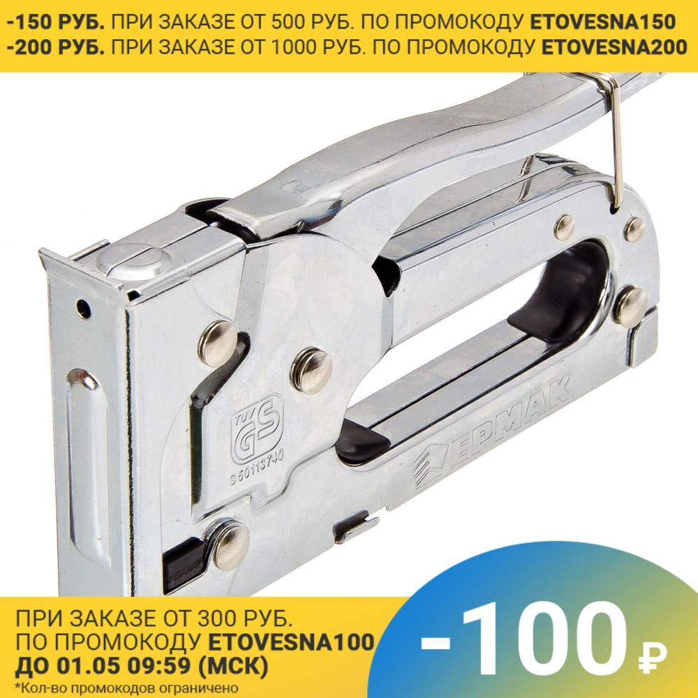 ERMAK Furniture Stapler (4 8mm) x11.3mm electric tools