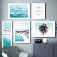 Blue Sea Beach Coconut Tree Fish Seascape Wall Art Canvas Painting Nordic Posters And Prints Wall Pictures For Living Room Decor цена и фото