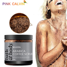 Coffee Scrub Body Scrub Cream Facial Dead Sea Salt For Exfoliating Whitening Moisturizing Anti Cellulite Treatment
