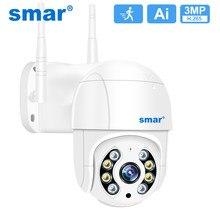 Smar 3MP IP Kamera Wifi PTZ Outdoor 4X Digital Zoom 1080P Drahtlose Kamera IR Nacht Vision H.265 Ai Erkennung alarm Home Security