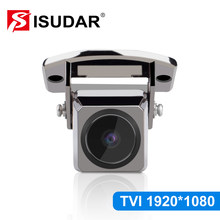 Tylko garnitur dla odtwarzacza DVD serii Isudar H53! Kamera parkowania z tyłu tytan Alloy TVI 1920*1080P wodoodporna przeciwzakłóceniowa
