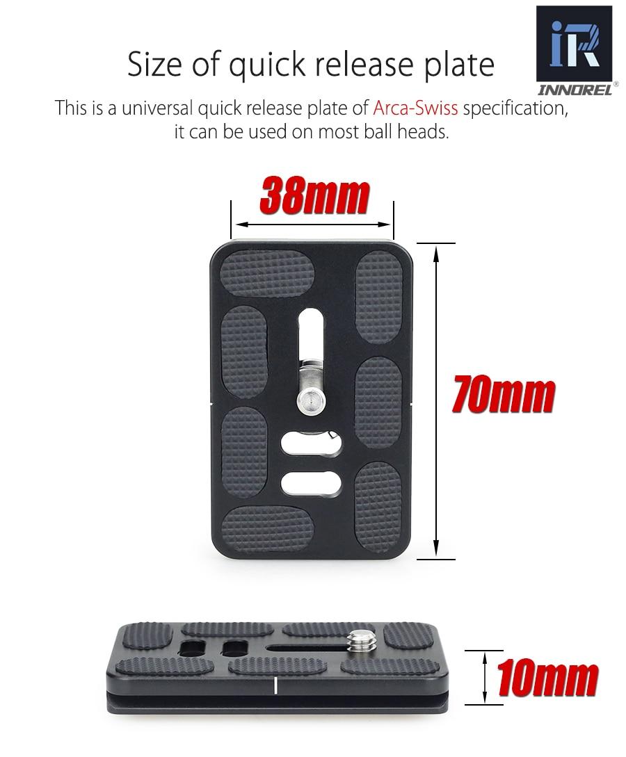 07快装板尺寸-U44  & 14快装板尺寸-RT85C