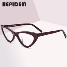 Monture de lunettes optiques en acétate pour femmes, monture de styliste, pour Prescription œil de chat, nouvelle collection, pour dames