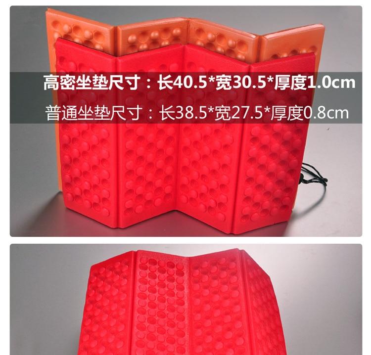 折叠坐垫_11