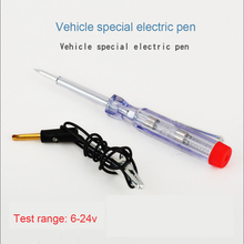 6-24V Car Special Electric Pen Ultra Tip Test Probe Pencil ABS Insulator Handle Bubble Tube Design Classic