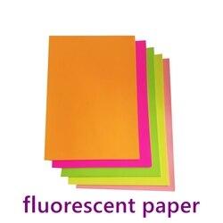 A4 حجم متعددة الأغراض اللون DIY بها بنفسك الإبداعية اليدوية قطع ورقة ملونة 8.3 x11.7 الطلاب وورقة مقص مكتب