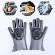 Волшебные силиконовые перчатки для мытья посуды, кухонные силиконовые перчатки для чистки, щетка для домашнего хозяйства, резиновые перчатки для мытья посуды