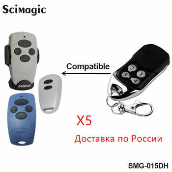 Doorhan Transmitter 2 Channel 433mhz Remote Control Doorhan Transmitter 4 Channel For Swing Gates - DISCOUNT ITEM  30% OFF All Category