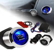 Автомобильная кнопка запуска двигателя RFID Блокировка двигателя система зажигания без ключа кнопка запуска двигателя