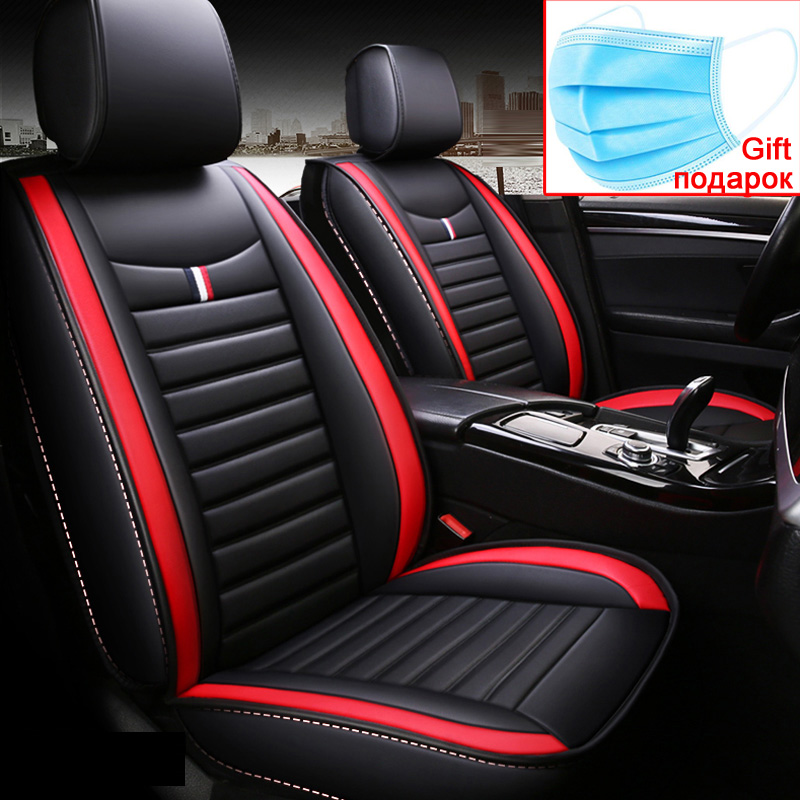 2020 Pu leather Car seat cushion not moves universal car cover suitcase non slide general leaps hatchards for lada vesta E1