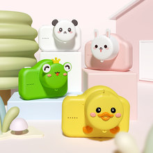 1080P Outdoor Portable Camera For Children Kid Educational Toys Electronic Kids Toys Children Digital Video Camera Bunny Frog