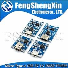 5шт микро Тип-c USB 5V 1A 18650 TP4056 модуль зарядного устройства литиевой батареи зарядная плата с двухканальная видеокамера с защитой функции 1A лит...