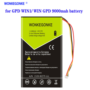 3.7V Battery for GPD WIN for GPD WIN1 for GPD WIN 1 battery(China)