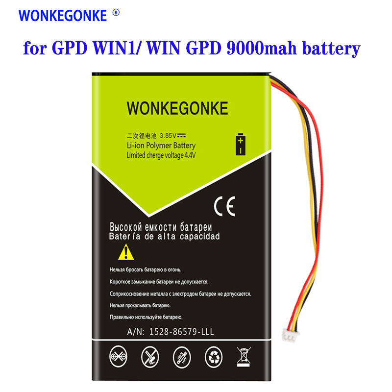 3.7V Battery For GPD WIN For GPD WIN1 For GPD WIN Battery