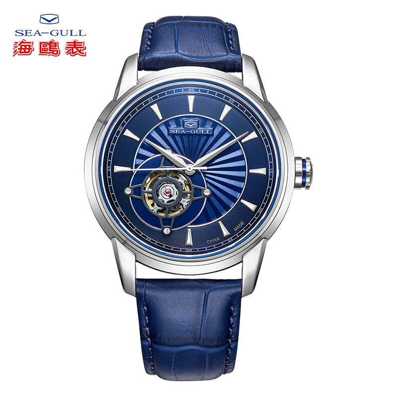 Seagull Business Watches Men's Mechanical Wristwatches Blue Simple 30m Waterproof Leather Buckle Silver Gold Male Watches 1014K