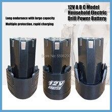 12v bateria de lítio recarregável do agregado familiar pode ser usada como ferramentas elétricas chave de fenda elétrica broca li-ion bateria
