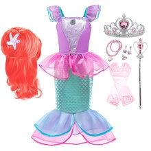 Sereia cosplay traje meninas ariel vestir-se com peruca de verão princesa traje crianças halloween carnaval festa roupa fantasia roupas