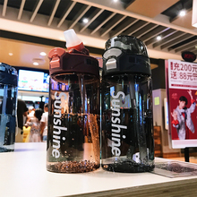 Water bottle with straw Gym Sports Water