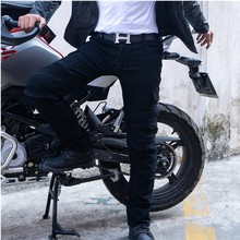 Moto pants Black trousers ladies motorcycle jeans motorcycle riding motocross pants casual pants motorcycle pants motocross motorcycle motorcycle pants man uglybros guardiano in movimento di spin bike ubp09 jeans fashion
