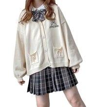 Зимний винтажный черный кардиган женский вязаный свитер японский