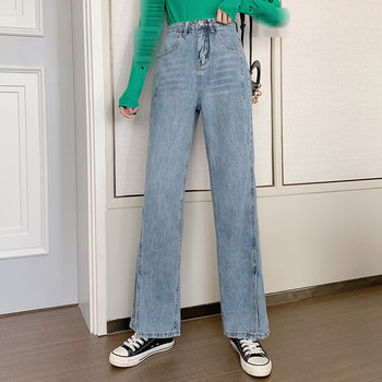 Women's Jeans 2020 Spring Korean High Waist Split Wide Leg Pants Mop Pants Trousers 2