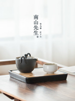 Black pottery express cup one pot two cups travel Japanese kungfu small portable tea set teapot teacup tray teaware