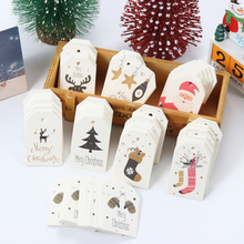 50PCS Merry Christmas DIY Kraft Tags Labels Gift Wrapping Paper Hang Tags Santa Claus Paper Cards Xmas Party Supplies