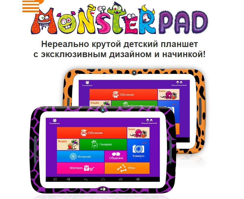 New Touch Screen Panel Glass Sensor Replacement 7'' Inch For MonsterPad TurboKids Princess NEW 2018 Giraffe/Leopard Digitizer
