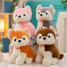 цена на 2019 3PCS 25CM Stuffed  Plush Siberian Husky Lovely Puppy Pet Toy Plush Animal Toy Children Kids Birthday Christmas Gifts