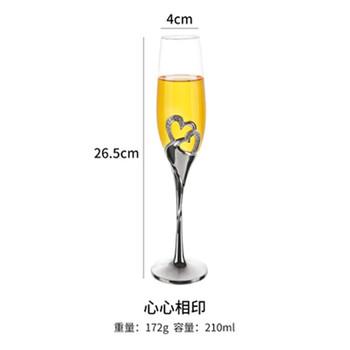 210ml crystal champagne coffee cup set home creative goblet cocktail tea mug beer glass sweet wine glass sparkling glass glp30 tanie i dobre opinie JFZOU CN (pochodzenie) ROUND Szkło Kieliszek koktajlowy Na stanie beer cup
