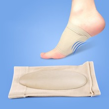1Pair Foot Arch Support Elastic Orthotic Bandage Silicone Ge