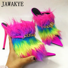 New Rainbow feather High Heels Mules Shoes Women Slippers Sexy Gold chain head Designer Slides Fur Ladies Shoes Summer Sandals(China)