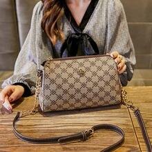 Брендовая дизайнерская женская сумка с цепочкой и принтом сумки