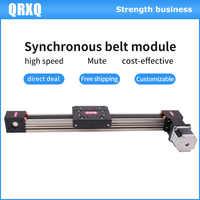 Módulo lineal de correa sincrónica barato con motor CNC Módulo lineal para corte láser