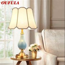 Керамические настольные лампы oufula современные роскошные светильники