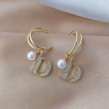 Light Luxury Pretty Letter D Pendant Earrings Noble Exquisite Artificial Pearl Ear Studs Female Fashion Gorgeous Jewelry