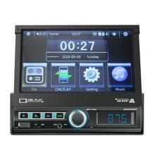 HEVXM 7110CM Die 7 zoll Bildschirm kann motorisierte pop up oder pull back Touch Screen Auto MP5 Player Auto audio Video Multimedia Player