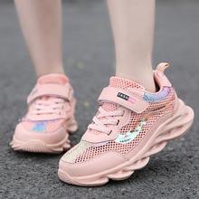 แฟชั่นเด็กรองเท้าผ้าใบผู้หญิงรองเท้าวิ่งBreathableรองเท้าสุทธิกลวงกีฬารองเท้าเด็กสบายๆรองเท้าTenis Infantil