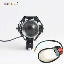 Светодиодный светильник s для мотоцикла дополнительная лобовая