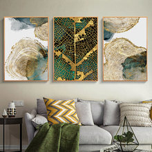 Leaf and trunk texture abstract wall art canvas poster print