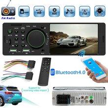 1 DIN автомобильный стерео MP5 плеер, HD-радиоприемник 4,1 дюйма, Bluetooth, AUX, USB, RCA, U-диск, 4,1 дюйма, автомобильные аксессуары для фотографии