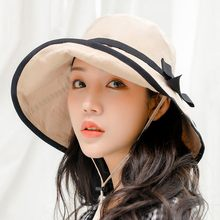 Embroidery Personalized Custom Text Heart Logo Your Name Women Sun Hat Pompon Large Brim Straw Hat Honeymoon Wedding Beach hat(China)