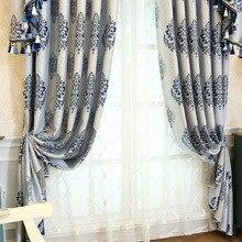 Европейский стиль жаккард полиэстер навес штор для гостиной и столовой спальня.