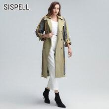 Женское повседневное пальто ветровка sispell разноцветное Свободное